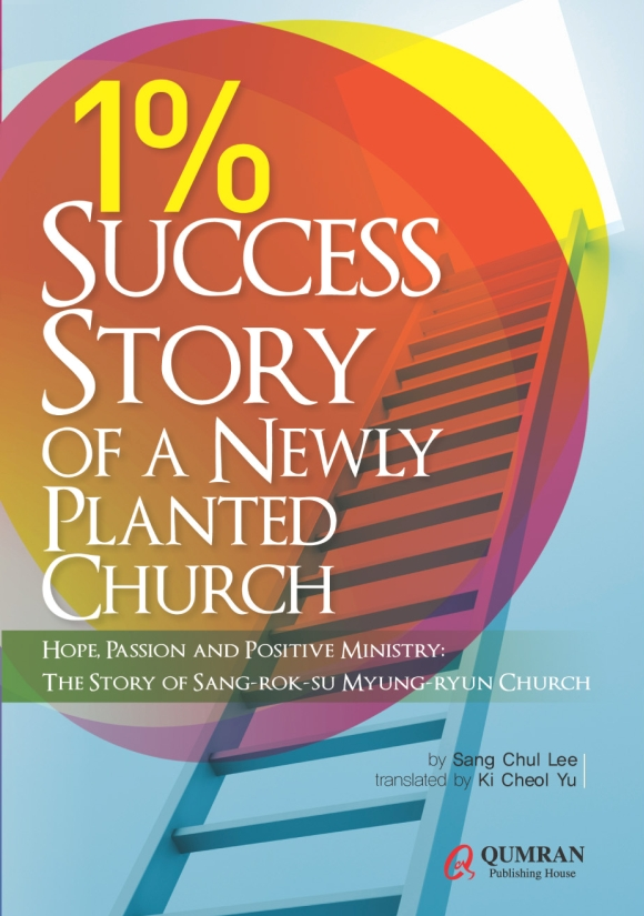 1% Success Story of a Newly Planted Church