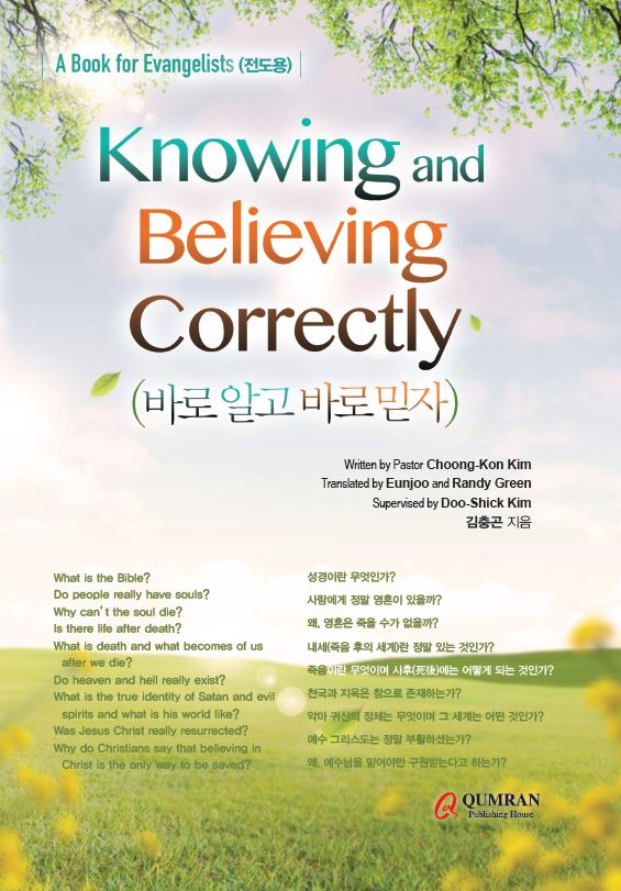 Knowing and Believing Correctly